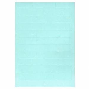 PortaNome Bomboniera 20pz su A4 Carta Gelso Azzurro