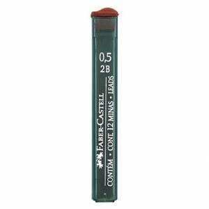 MINE 0.5mm 2B FABER CASTELL 12mine GRAFITE
