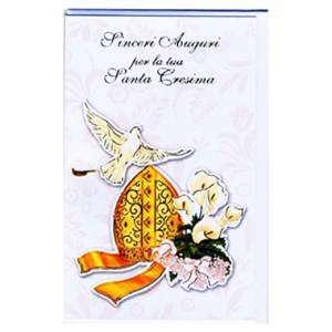 Biglietto Cresima  9x14cm